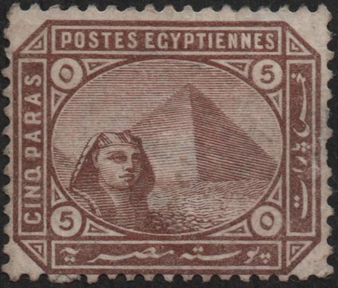 egypt-29-1879
